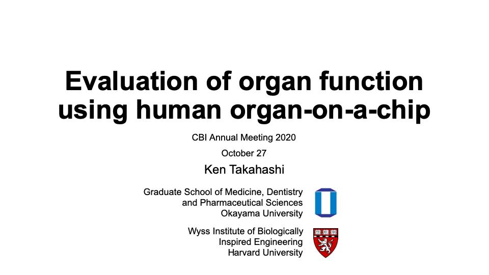 organ-on-a-chip - Ken Takahashi